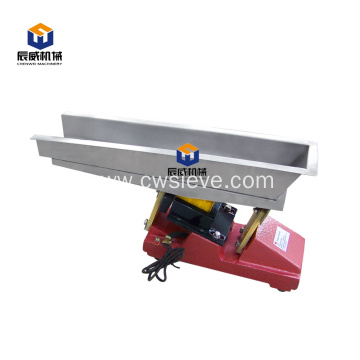 high technology gzv electro magnetic vibrating feeder